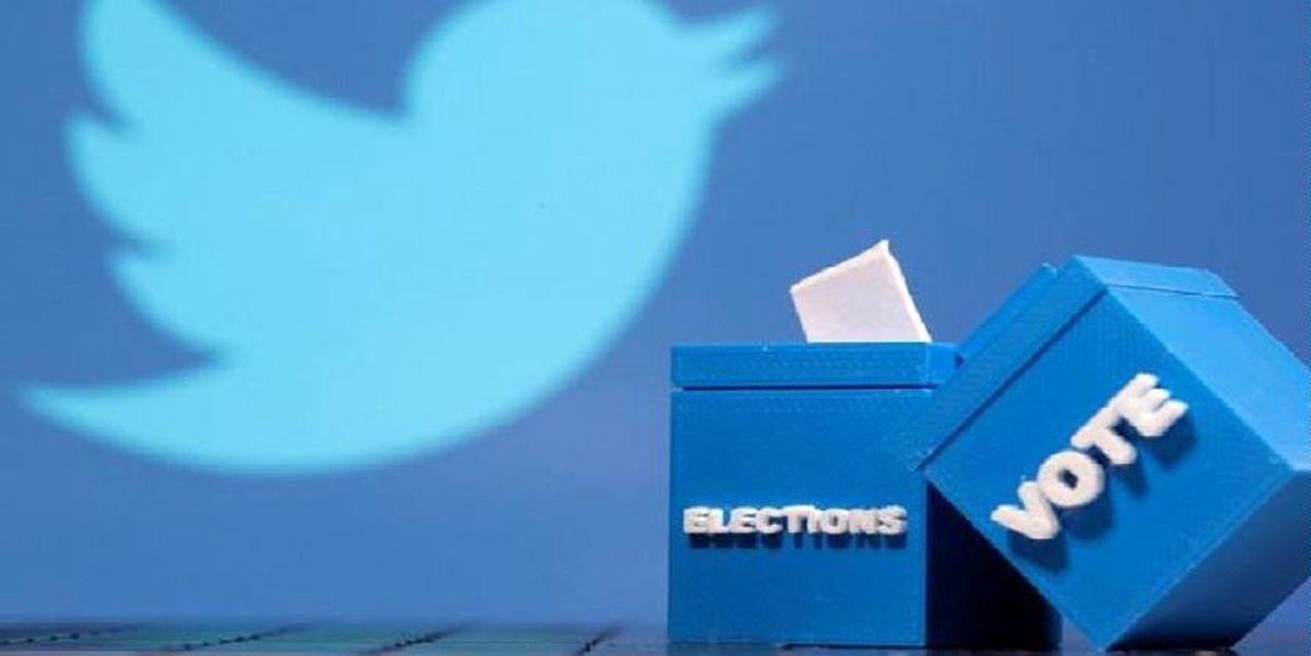 انتخابات ۲۰۲۰ آمریکا و استاندارد دوگانه جریان آزاد اطلاعات!