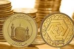 سکه ۱۳ میلیون و ۶۰۰ هزار تومان شد