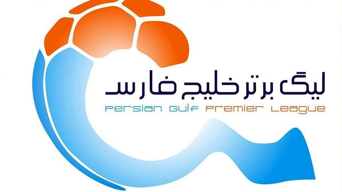 احتمال تعویق دیدارهای لیگ برتر فوتبال ایران