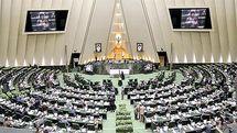 کلیات طرح اصلاح ساختار بودجه ۱۴۰۰ تصویب شد