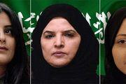 افشای آزار جنسی زنان زندانی با مشارکت «خالد بنسلمان»