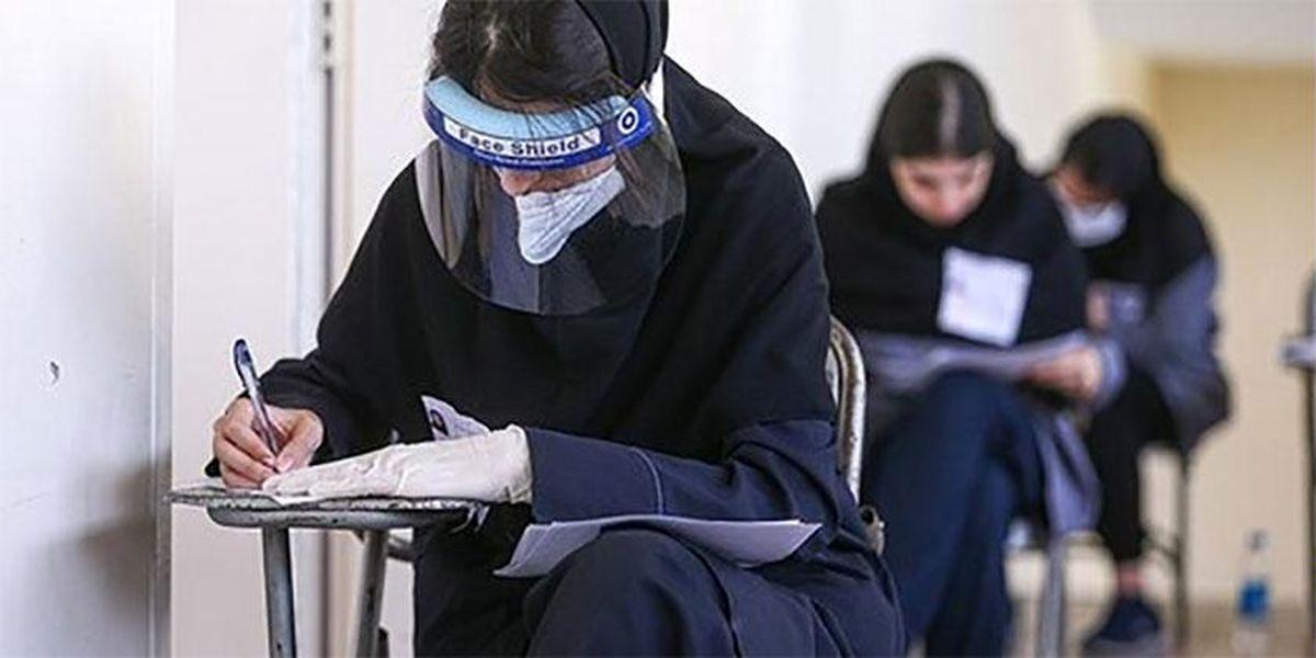 جزئیات برگزاری امتحانات دانشآموزان در ایام کرونا