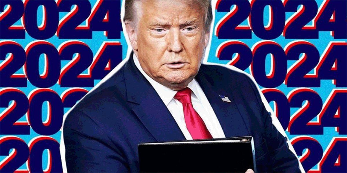 ترامپ در انتخابات ۲۰۲۴ نامزد میشود