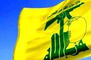 حزبالله: ایران قادر به قطع کردن دست عاملان ترور است