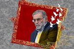 اعتراف تلویحی صهیونیستها به ترور «فخریزاده»