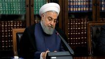 روحانی رحلت حجتالاسلام شهیدی را تسلیت گفت