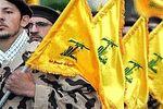 دولت اسلوونی، حزبالله را «سازمان تروریستی» خواند