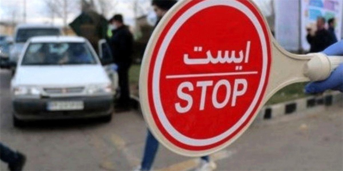ورود خودرو به مازندران همچنان ممنوع است