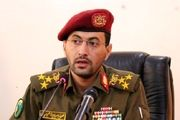 صدور فرمان عفو عمومی از سوی دولت نجات ملی یمن