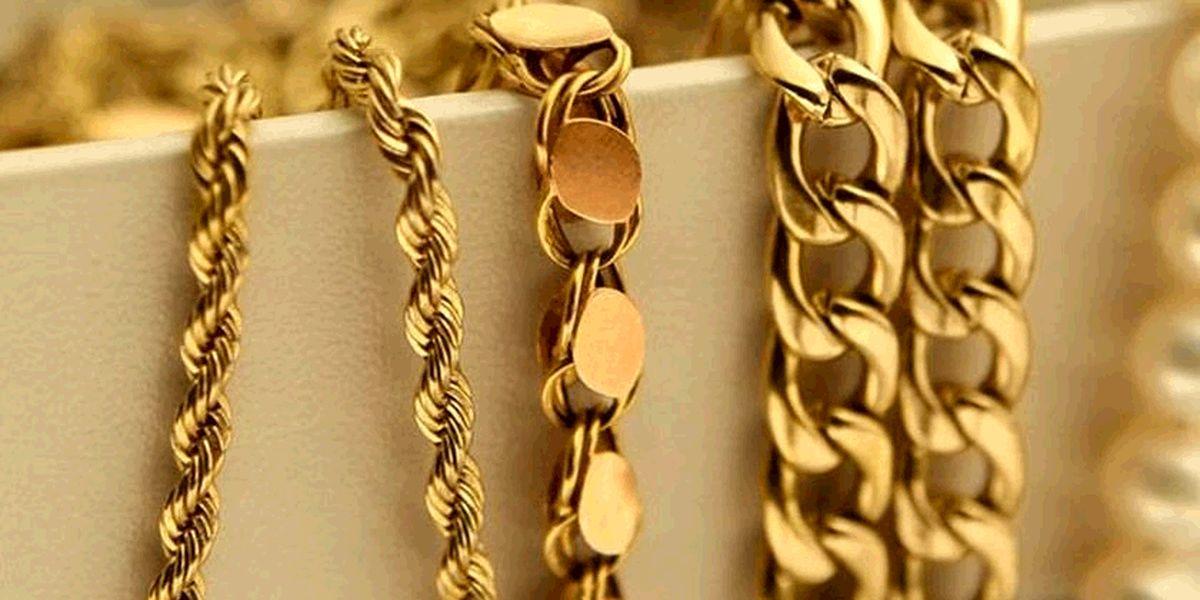 چگونه طلای اصل را از طلای تقلبی تشخیص دهیم؟