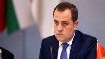 تشریح اهداف سفر وزیر خارجه جمهوری آذربایجان به تهران