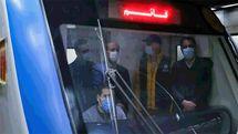 تصاویر: نماینده بهداشت جهانی در متروی تهران