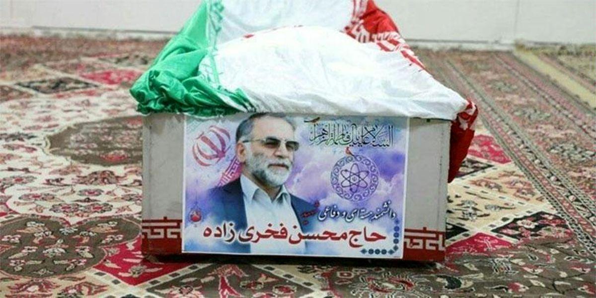 اهداف و ابعاد ترور دانشمند برتر ایرانی