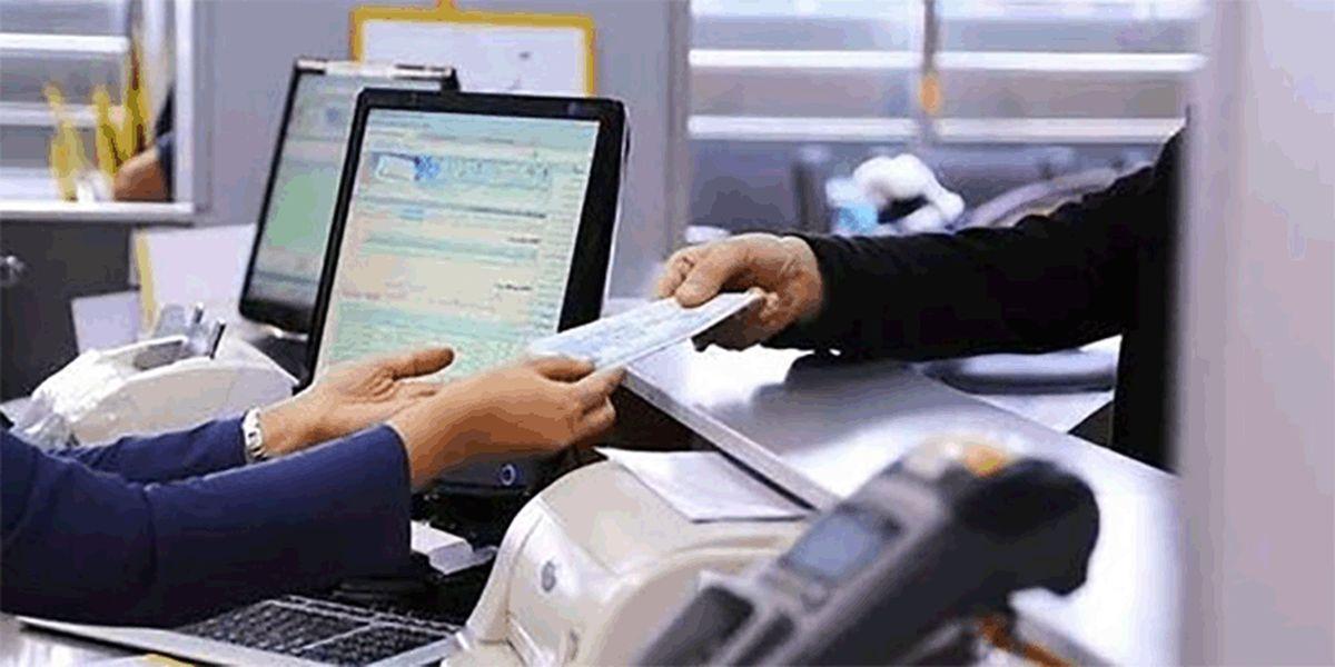 پرونده اخلال اقتصادی ۱۳۲ میلیاردی در یک بانک