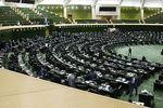 مجلس اظهارات اردوغان را محکوم کرد