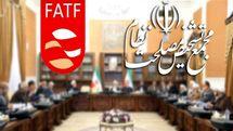 موافقت رهبر انقلاب با تمدید بررسی FATF در مجمع