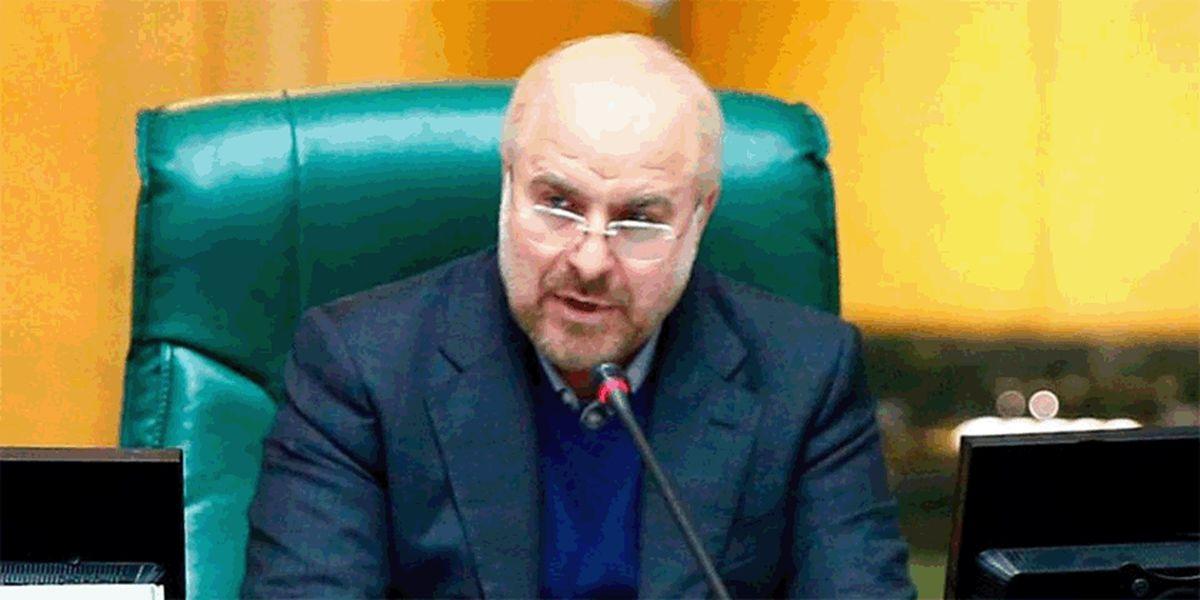 قالیباف: بودجه ۱۴۰۰ با قوانین بالادستی همخوانی ندارد