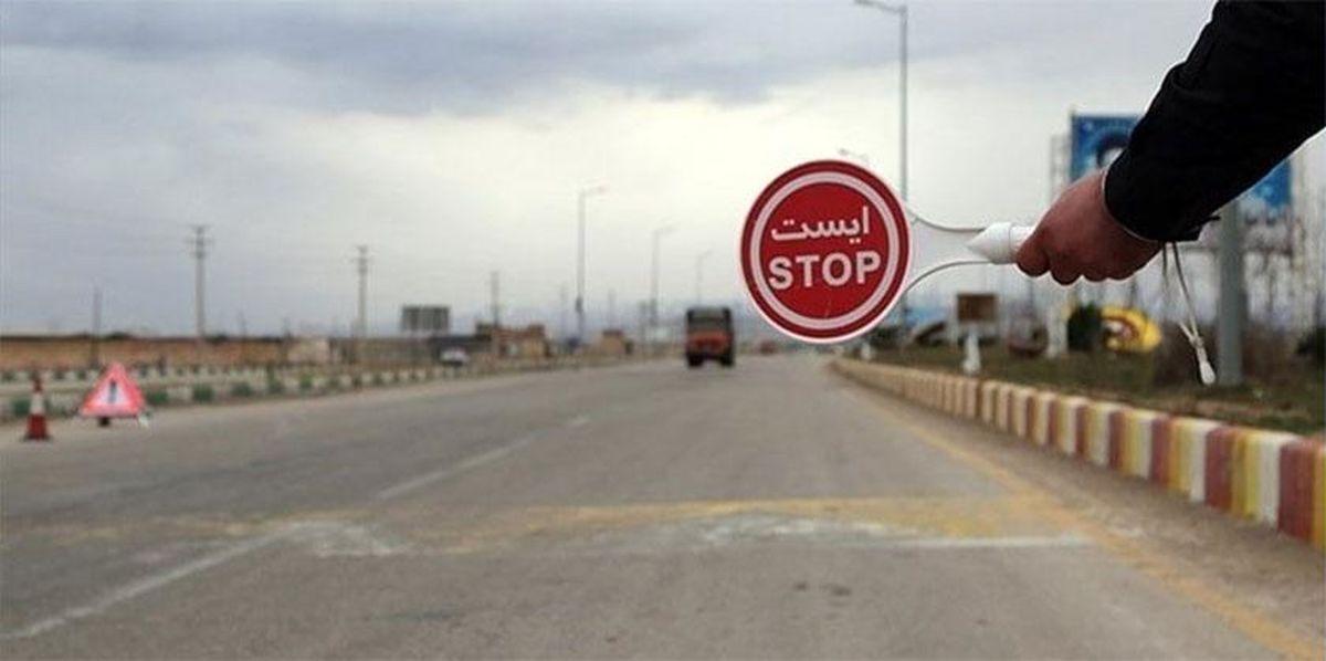 تردد در محورهای شمال تا پایان آذر ممنوع است