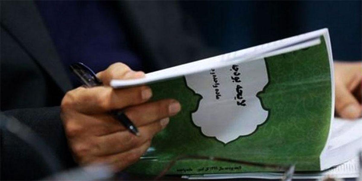 موافقت دولت با اصلاح لایحه بودجه ۱۴۰۰
