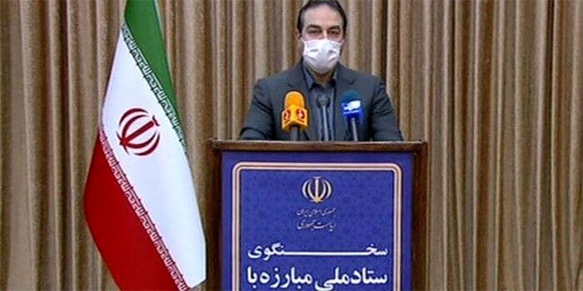 احتمال دسترسی به واکسن ایرانی کرونا در بهار۱۴۰۰