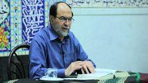 اعتماد به غربو اقتصاد برجامی با ایران چه کرد؟