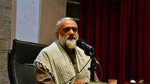 سردار نقدی:رهبری، انقلاب مسیر امام ( ره) را ادامه دادند