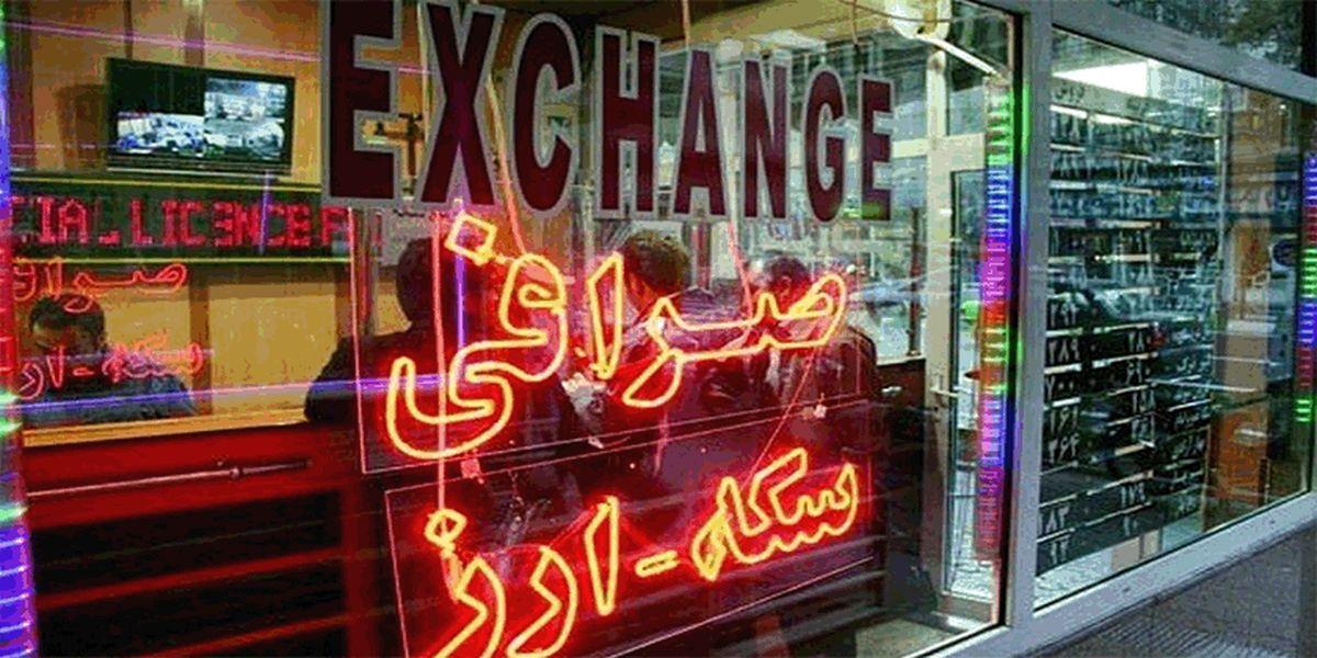 قیمت دلار و یورو در صرافی