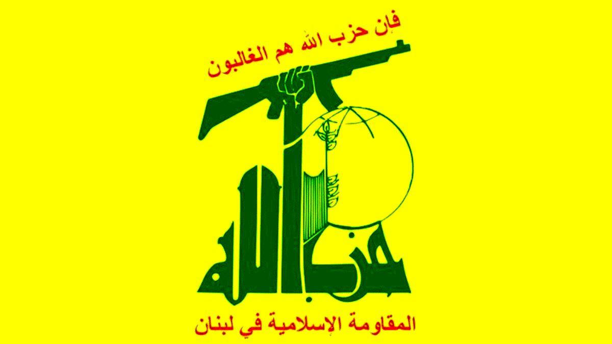 حزبالله لبنان درگذشت آیتالله مصباح یزدی را تسلیت گفت