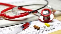 افزایش هزینههای درمانی، پرداختی کمتر از سمت بیمهها