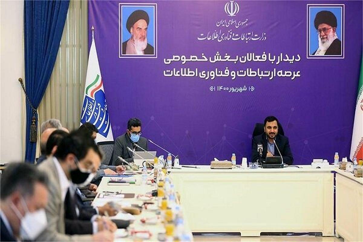 وزیر ارتباطات: با دست پر میتوانیم با پلتفرم های خارجی مذاکره کنیم