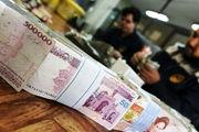 تسهیلات بانکی علیه جیب مردم