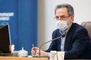 استان تهران در رتبه بیست و نهم از نظر بودجه بهداشت و درمان