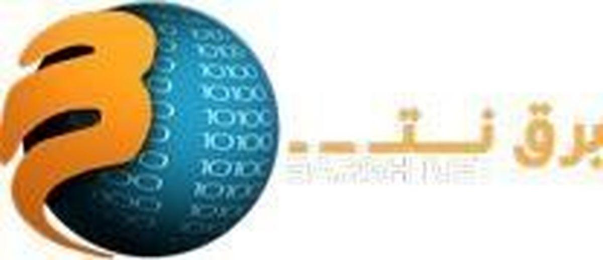 نقش مهم برند ایفاپل در طراحی و تولید کلید و پریز