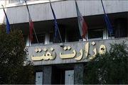 وزارت نفت مجاز به خرید گاز مایع شد