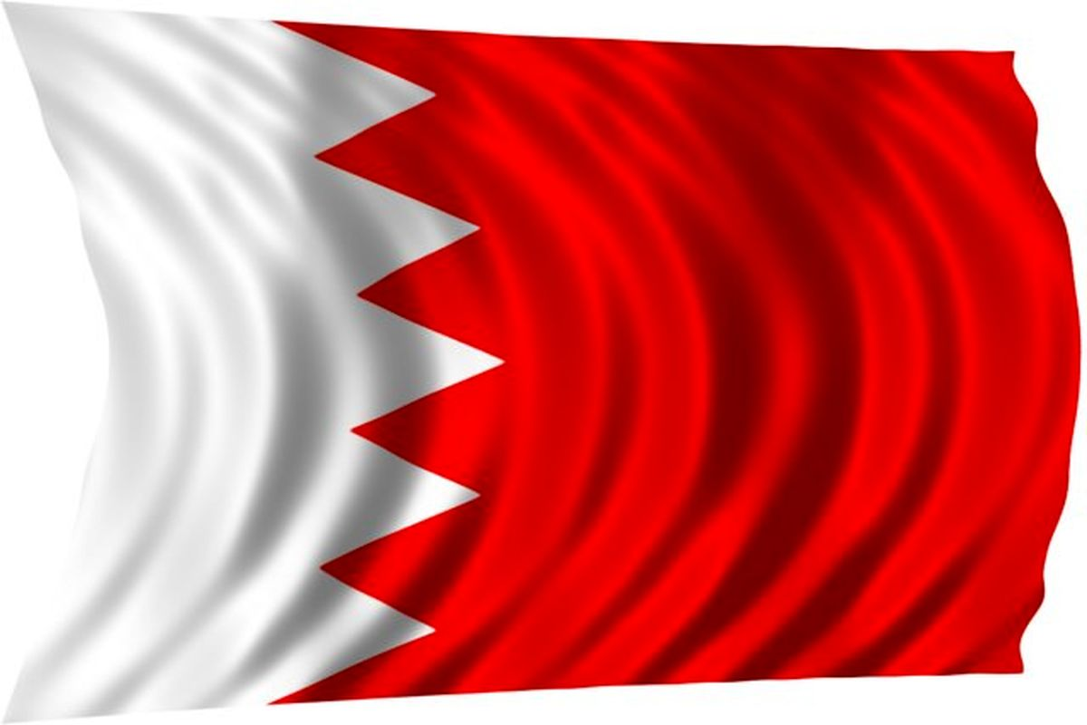 واکنش بحرین به گزارش های حقوقی درباره کتک زدن کودکان بازداشتی