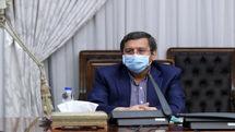 بانکهای کره جنوبی باید خسارت ایران را جبران کنند
