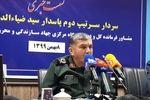 سپاه در محرومیتزدایی در کنار دولت است