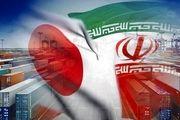 سقوط ۹۷ درصدی صادرات ایران به ژاپن طی سه سال اخیر
