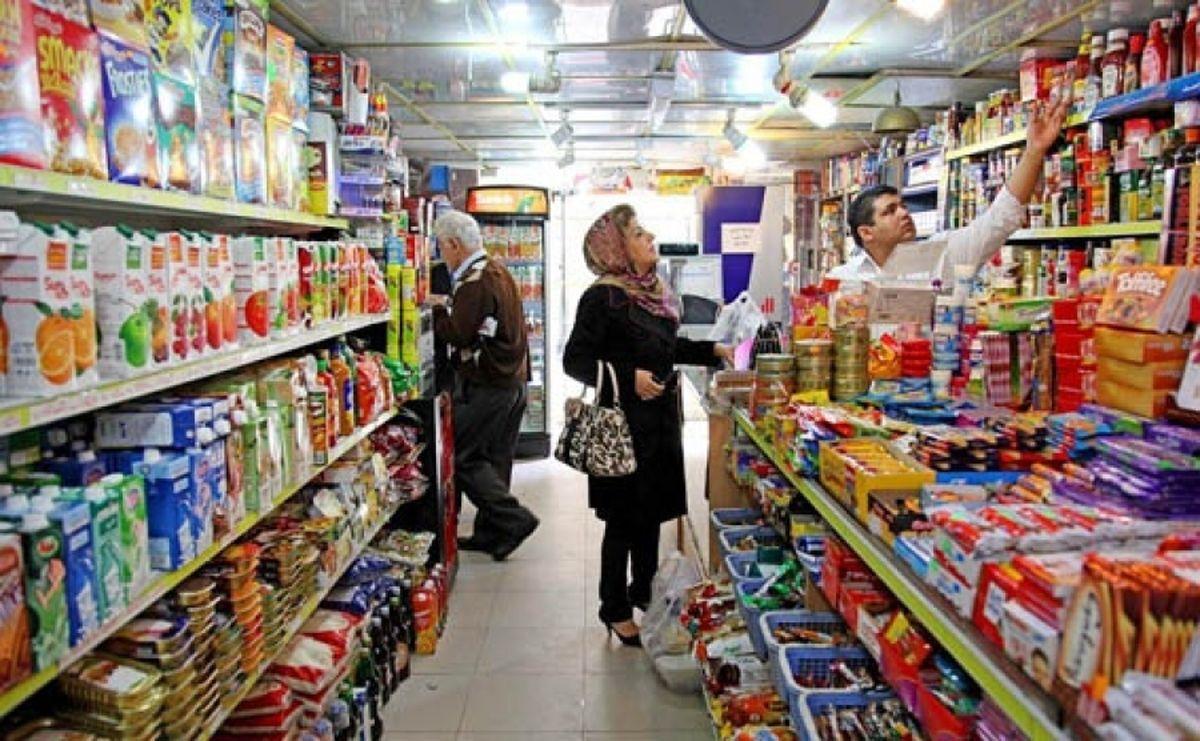 رئیس اتحادیه سوپرمارکت و مواد پروتئینی تهران: حدود ۴۴۰ سوپرمارکت در تهران مجوز دارند
