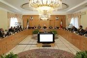 اساسنامه شرکت آب منطقهای چهارمحال و بختیاری براساس مصوبه هیات وزیران اصلاح شد