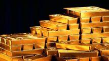 بهای طلای جهانی کاهش یافت