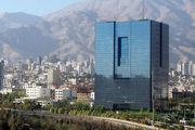 موارد سهگانه در نحوه محاسبه مالیات مطالبات مشکوک الوصول  ابلاغ شد
