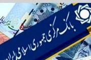 وضعیت مانده مطالبات غیرجاری بانکها اعلام شد + جدول