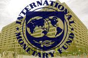 صندوق بینالمللی پول:  نرخ بیکاری ایران در سال جاری به بیش از ۱۲ درصد میرسد