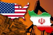 وزارت خزانهداری آمریکا، تعلیق تحریمهای ایران را تمدید کرد