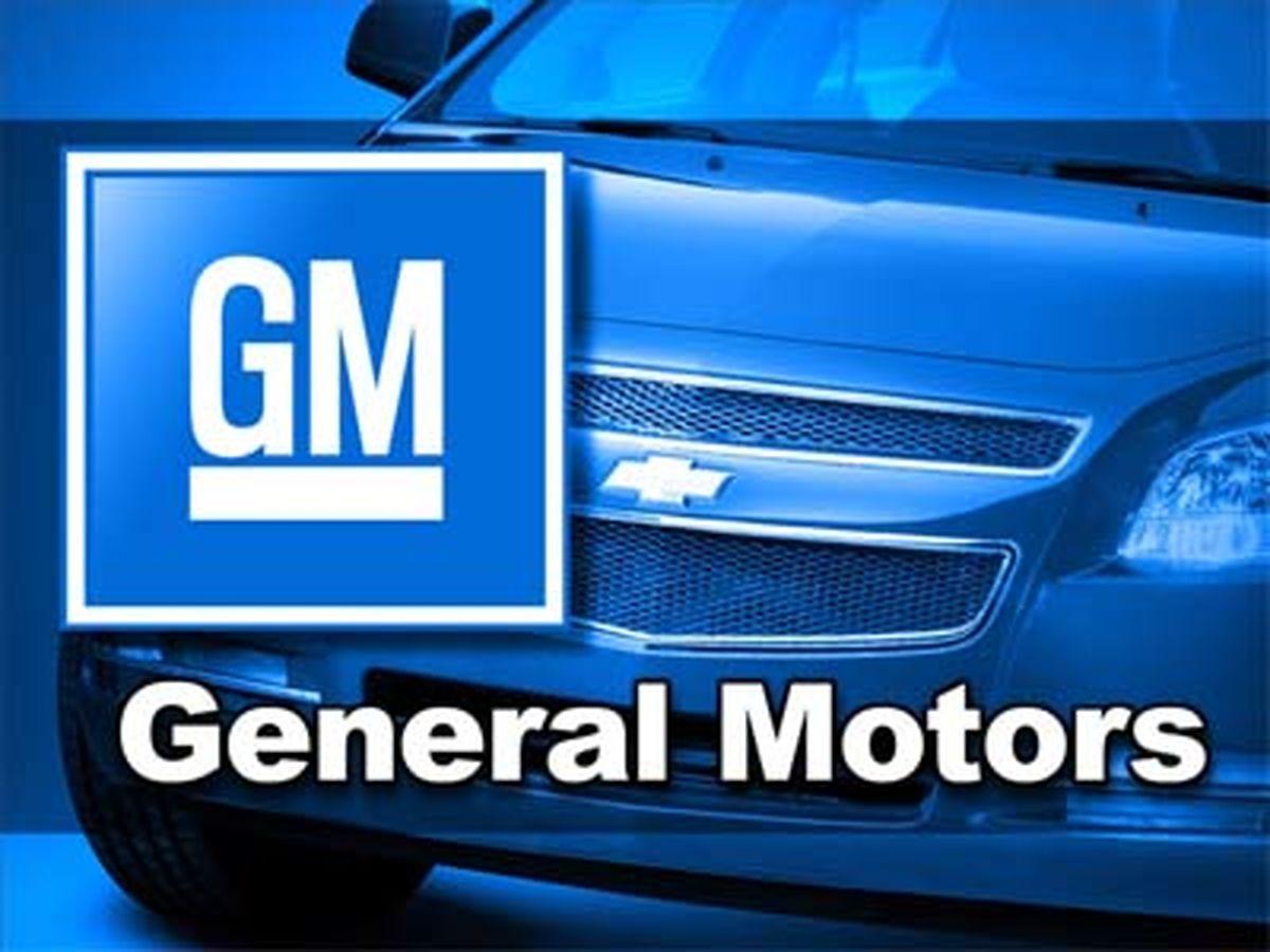 جنرال موتورز به پرداخت جریمه ۹۰۰ میلیون دلاری محکوم شد