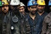 رقم هزینه ماهانه سبد معیشت ماهانه خانوارهای کارگری اعلام شد