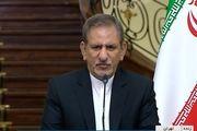 جهانگیری از  عراق برای برگزاری خوب مراسم اربعین تقدیر کرد