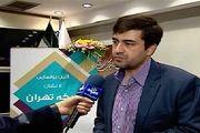 کاوه: محتوای شبکه جدید تهران بر اساس نیازهای مردم شکل گرفته است