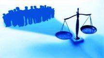 حق تقدم با چیست؟ عدالت یا توسعه